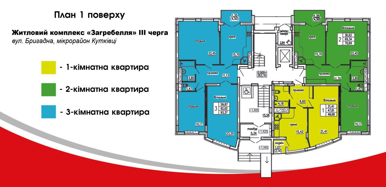 plan1_v2.1819144cb5e1d86b550799f0d1d6f65f73