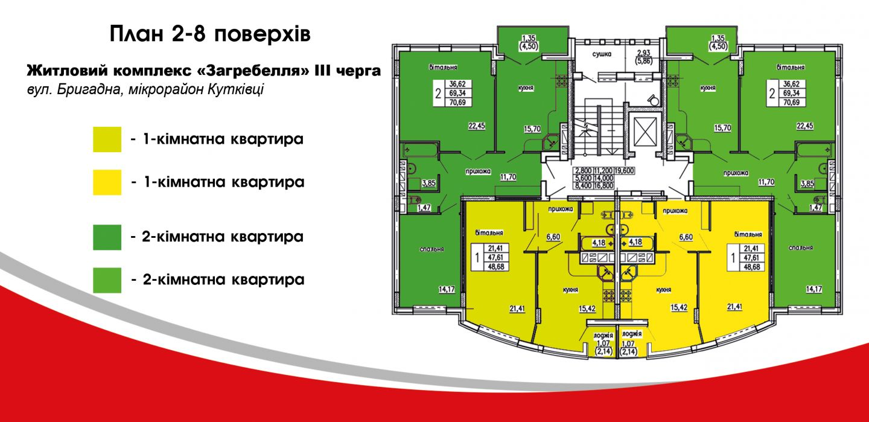 plan2-8_v2.1819144cb5e1d86b550799f0d1d6f65f73
